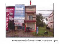 อาคารพาณิชย์หลุดจำนอง ธ.ธนาคารกรุงไทย สงขลา รัตภูมิ กำแพงเพชร