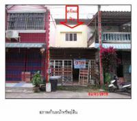 ทาวน์เฮ้าส์หลุดจำนอง ธ.ธนาคารกรุงไทย สงขลา หาดใหญ่ คลองแห