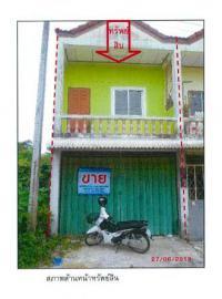 ตึกแถวหลุดจำนอง ธ.ธนาคารกรุงไทย สงขลา หาดใหญ่ บ้านพรุ