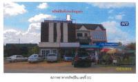 ทาวน์เฮ้าส์หลุดจำนอง ธ.ธนาคารกรุงไทย สงขลา คลองหอยโข่ง โคกม่วง