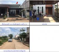 ทาวน์เฮ้าส์หลุดจำนอง ธ.ธนาคารกรุงไทย สงขลา สะเดา สำนักขาม