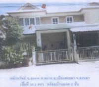 บ้านแฝดหลุดจำนอง ธ.ธนาคารกรุงไทย สงขลา เมืองสงขลา พะวง