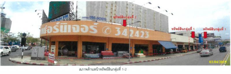 ที่ดินพร้อมสิ่งปลูกสร้างหลุดจำนอง ธ.ธนาคารกรุงไทย สงขลา หาดใหญ่ หาดใหญ่
