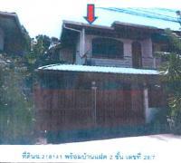 บ้านแฝดหลุดจำนอง ธ.ธนาคารกรุงไทย สงขลา หาดใหญ่ คลองอู่ตะเภา