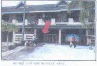 ทาวน์เฮ้าส์หลุดจำนอง ธ.ธนาคารกรุงไทย สงขลา เมืองสงขลา เกาะแต้ว
