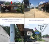 บ้านเดี่ยวหลุดจำนอง ธ.ธนาคารกรุงไทย สงขลา สะเดา ปาดังเบซาร์