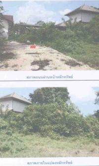 ที่ดินเปล่าหลุดจำนอง ธ.ธนาคารกรุงไทย สงขลา จะนะ บ้านนา