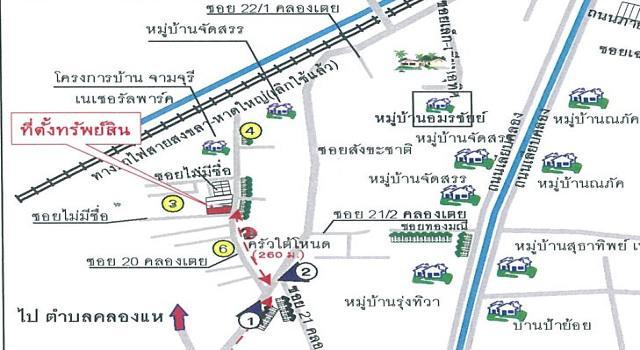 ทาวน์เฮ้าส์หลุดจำนอง ธ.ธนาคารกสิกรไทย สงขลา หาดใหญ่ คอหงส์